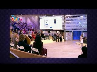 Эфир программы Андрея Малахова Пусть говорят