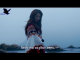 LOONA (Haseul) - Let Me In (рус караоке от BSG)(rus karaoke from BSG)