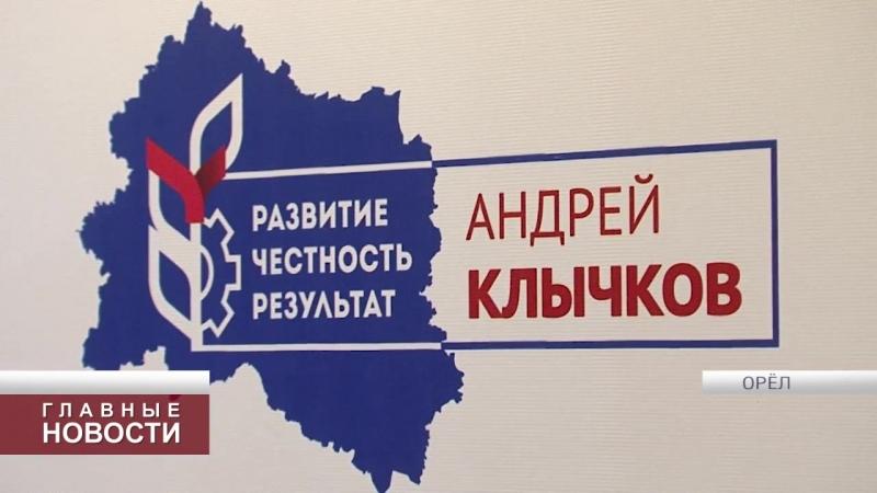 Уверенная победа Клычкова Андрея Евгеньевича