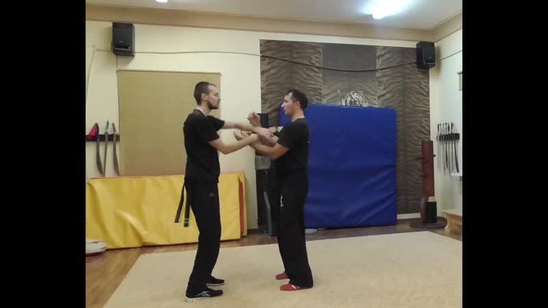 詠春 Вин Чун, Чи Cао. Wing Chun, Chi Sao.
