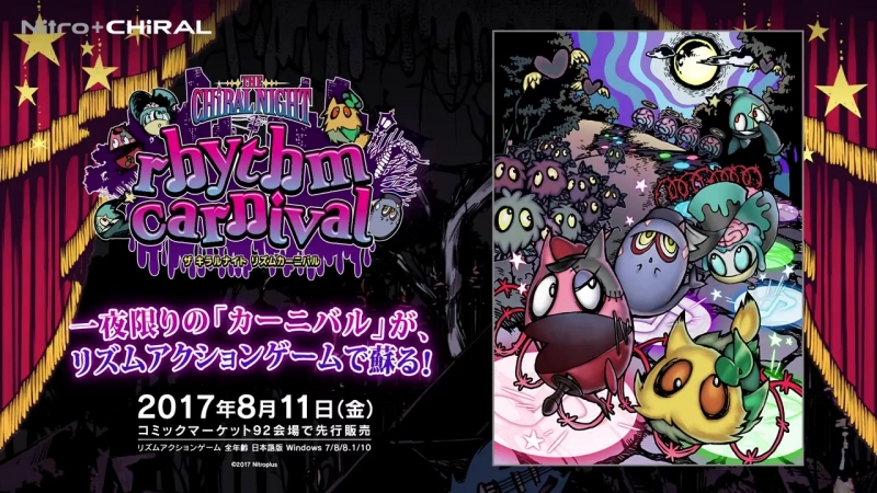 『THE CHiRAL NIGHT rhythm carnival(ザ・キラルナイト リズムカーニバル)』PV