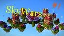 SkyWars Minigame  Ну и основные темы .