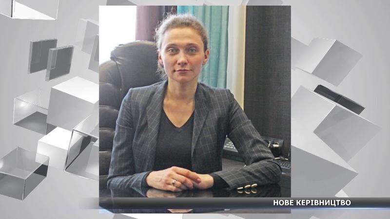 У Сумської місцевої прокуратури новий керівник