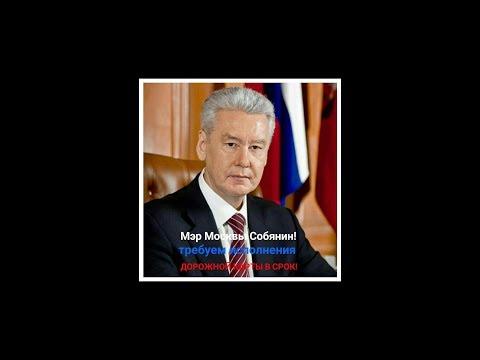 ЖК МАРУШКИНО-ДОЛГОСТРОЙ С 2004 Г ПОЗОР ВЛАСТЯМ МОСКВЫ