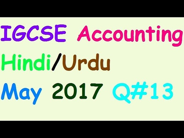 [Hindi-Urdu] | IGCSE Accounting | May 2017 Q13 | Accounting Online Classes | O Levels Accounting