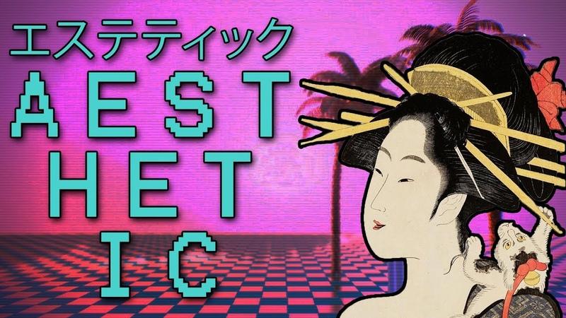 Philosophy of AESTHETICS The Floating World of Ukiyo-e