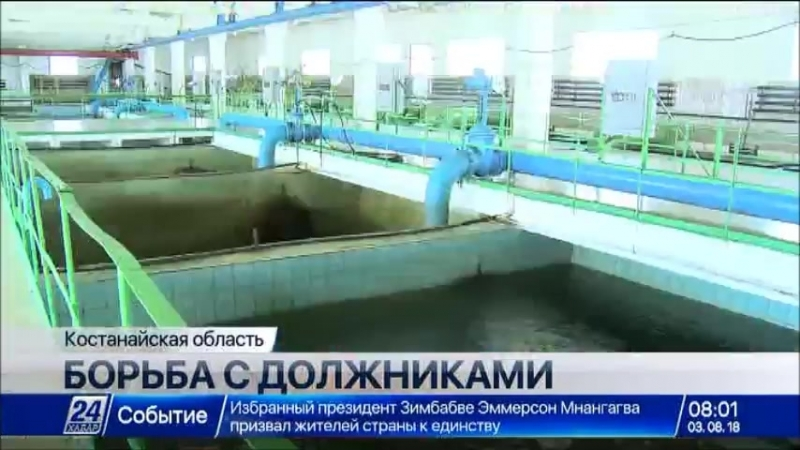 68 млн тенге задолжали за воду жители Костаная