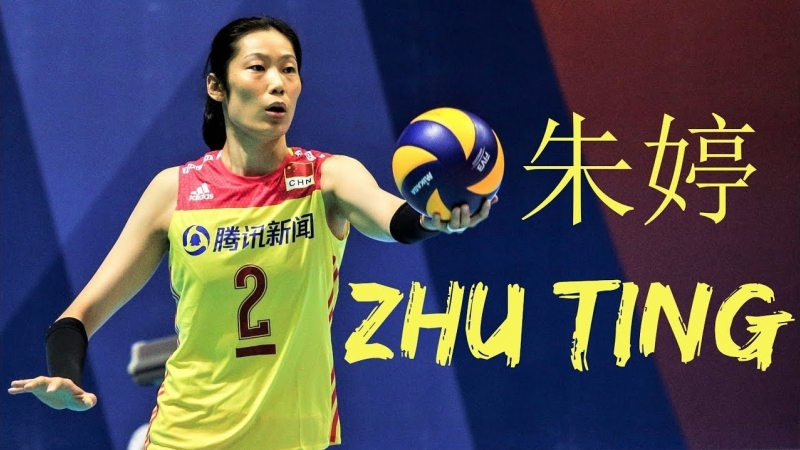 Zhu Ting (朱婷) - BEST VOLLEYBALL SPIKES _ Womens VNL 2018
