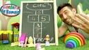 Vidéo en français pour enfants de la Garderie de Romain № 37 jeux éducatifs