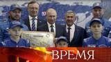 Владимир Путин встретился с командой КАМАЗ-мастер и поздравил их с победой на ралли Дакар.