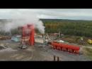Асфальтовый завод в Онеге