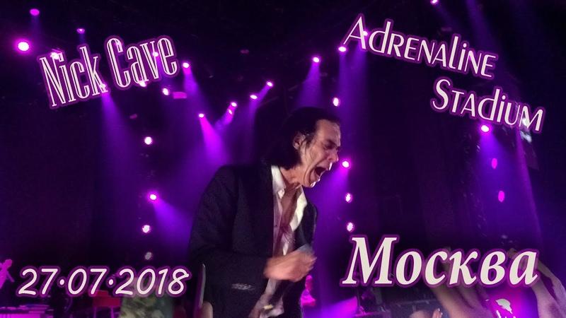 Nick Cave The Bad Seeds - концерт в Москве (2018)