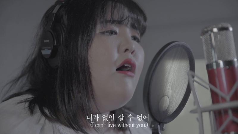 양수빈 - 한번만(Yang Soobin - )