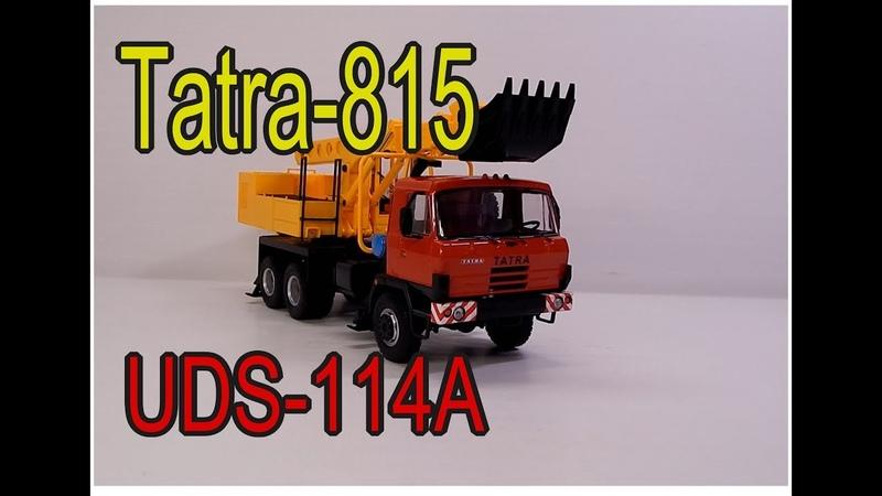 Экскаватор UDS-114A на шасси Tatra-815 от SSM Обзор модели 143