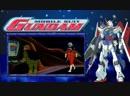 Mobile Suit Gundam 0079 DVD ชุดที่ 3