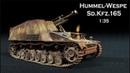 Bemalung Hummel-Wespe Sd.Kfz. 165 Panzerhaubitze