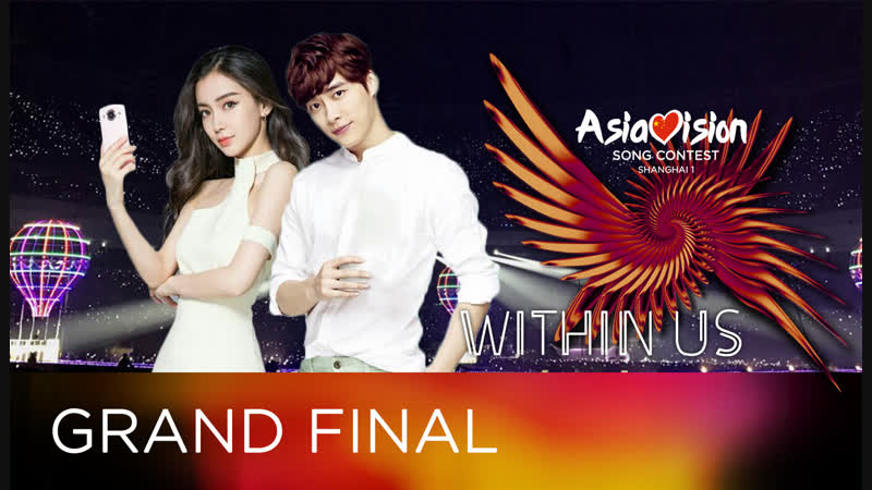 Asiavision Song Contest 1: Grand Final