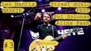 Pol Solonar Alina Pash Leo Mantis Фестиваль уличной музыки vlog 3