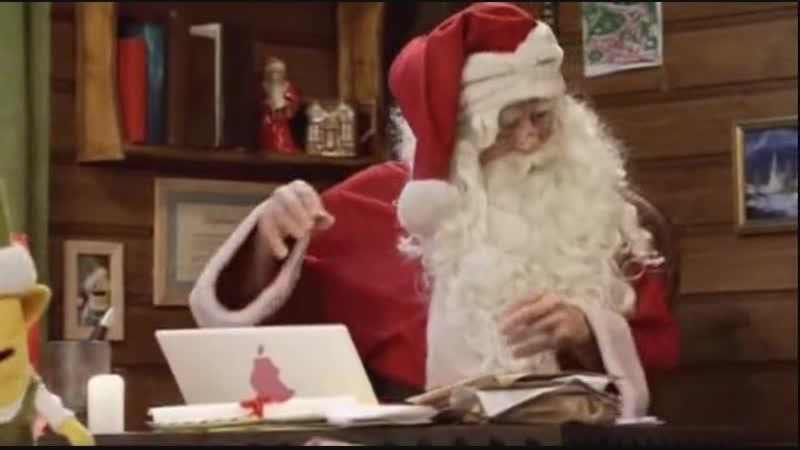 15 Крис и Мас - Фабрика Санта Клауса