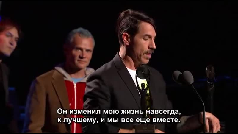 Red Hot Chili Peppers - Rock And Roll Hall Of Fame Induction Ceremony 2012 [русские субтитры]