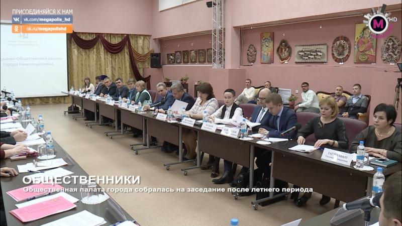 Мегаполис - Общественники - Нижневартовск » Freewka.com - Смотреть онлайн в хорощем качестве