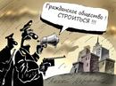 Михаил Делягин фото #2