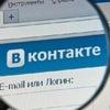 Все секреты ВКонтакте