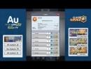 AuRuM TV Клан-баг. 7777 кубков для входа. Только 1 лвлы. Колода 6 карт Clash Royale