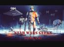 Star Wars BattleFront 2 Hello There! SWGEEKS present:Любезный набивает скил на клаве с мышью!