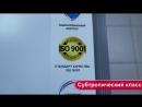 Морозильный ларь Jacoo FB 380 A (магазины)