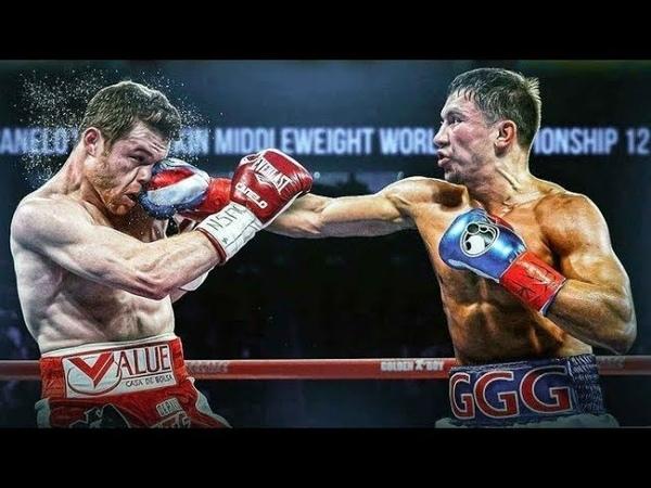 GGG vs Canelo 2 / 15.09.2018 / Головкин против Канело 2