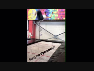 Акробатика от спортсменов команды Шторм