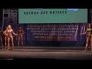 атлетический бодибилдинг,веллнес-фитнес,фит-модель,бб80
