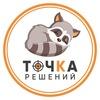 Ремонт и отделка офисов в Москве и области