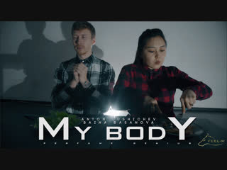 [Combo] Anton Lushichev & Baina Basanova [Perfume Genius - My Body]