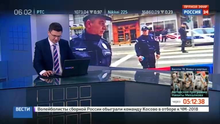 Новости на Россия 24 • В Белграде произошел мощный взрыв