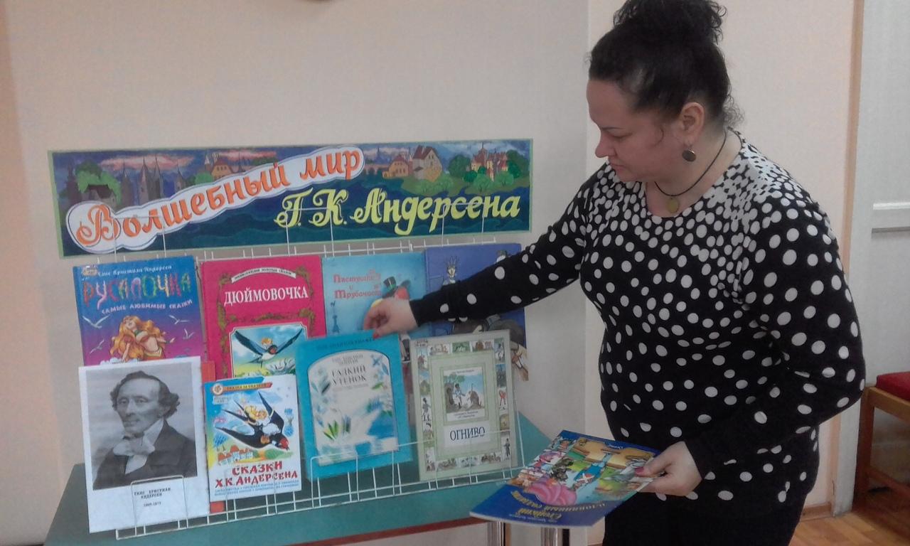 мир ссказок, отдел обслуживания учащихся 5-9 классов, донецкая республиканская библиотека для детей, занятия с малышами