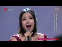 Katyusha new chinese version 喀秋莎 катюша китай