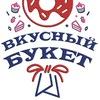 Вкусные Букеты в Ульяновске
