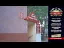 Реклама для службы бытовых услуг Гарун
