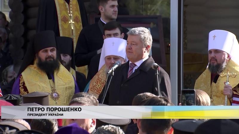 320 парафій Московського патріархату перейшли до Православної Церкви України