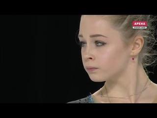 Daria PANENKOVA Дарья ПАНЕНКОВА FS 2018 GP - SKATE CANADA