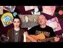 PHIL COLLINS - PARADISE ( GUITAR, VOCAL) BLACK VELVET