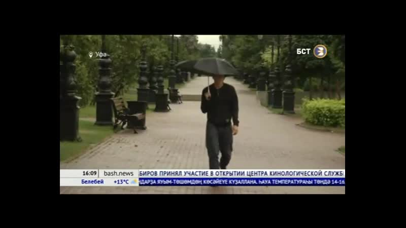 В Башкирии прогнозируют грозовые дожди и ураганный ветер