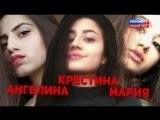 Андрей Малахов. Прямой эфир. Три сестры зарезали своего отца расследование (07.08.18)
