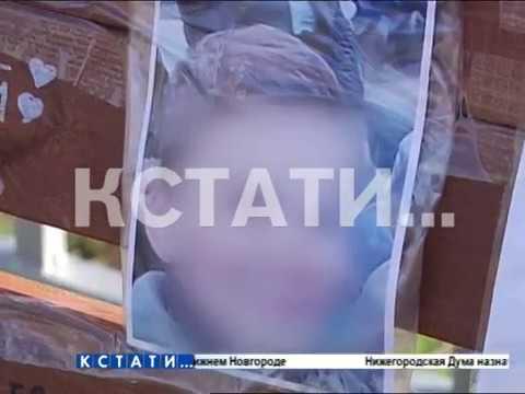 13-летний мальчик погиб, надышавшись токсичным веществом в торговом центре