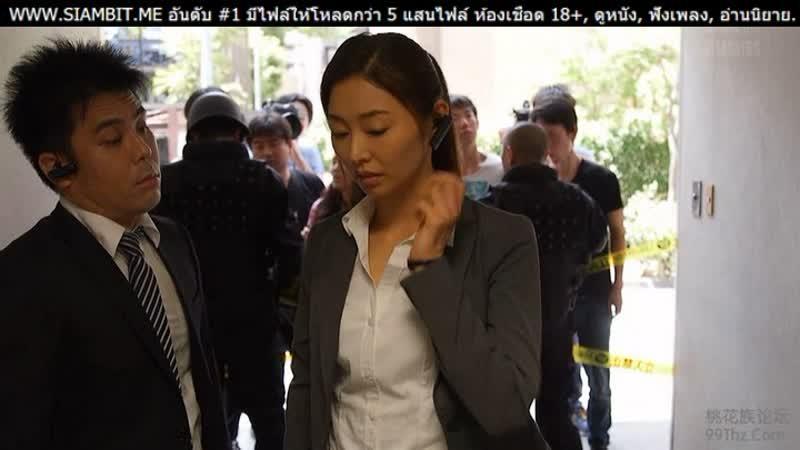 เจ้าหน้าที่ ตำรวจหญิง เข้าไปเจรจากับคนร้ายให้ปล่อยตัวประกัน แต่คนร้ายกลับคิดไม่ซื่อ