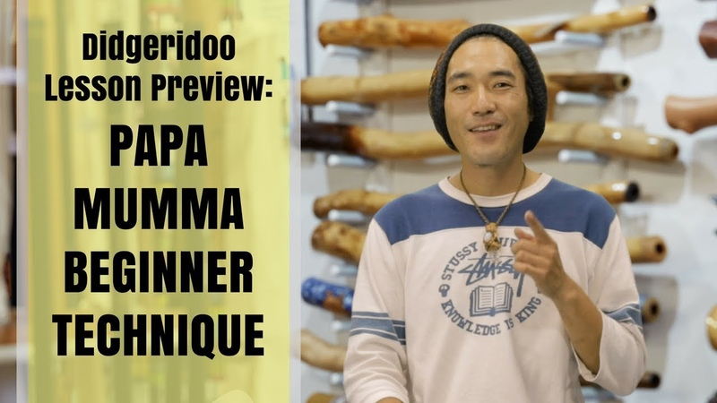 Papa Mumma Beginner Technique - Didgeridoo Dojo Lesson Preview