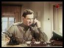 Фильм про Пограничников Застава в Горах 1953