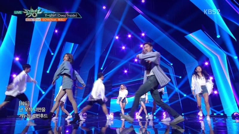 [Comeback Stage] 180803 SOYA (소야) - Y-Shirt (Deep Inside) ft. Heedo (희도) of B.I.G (비아이지)